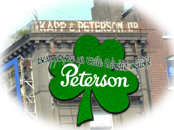 00A Blessed St Patricks Day 2016